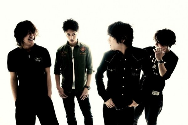 Mp3 poster All Songs ONE OK ROCK.