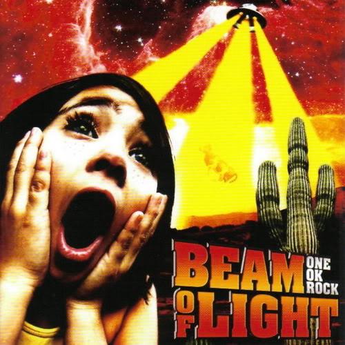oor-beam-of-light.jpg