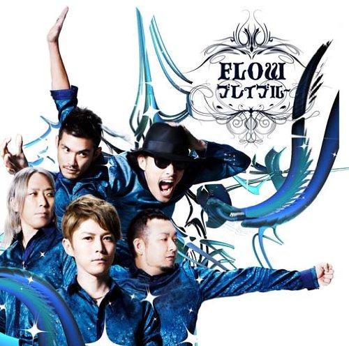 flow-brave-blue-limited-cvr.jpg