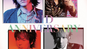sid-anniversary-cvr