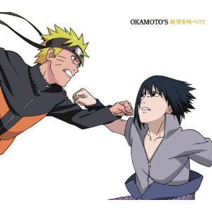 OKAMOTO\ - Yakubou o Sakebe!!! mp3 ost naruto shippuden ending 18 download preview lirik