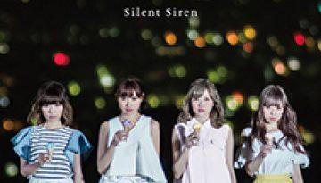 Silent_Siren_-_Hachigatsu_no_Yoru