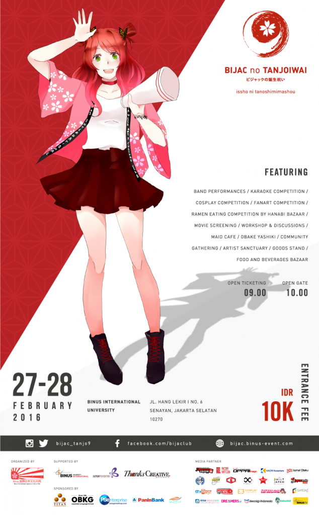 Tanjo9_Poster_Final