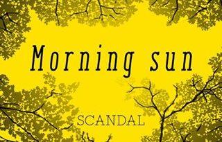 scandal-morning sun