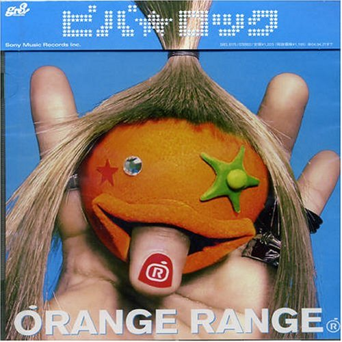 ORANGE RANGE - Viva★Rock-Japanese Side preview lirik download mp3