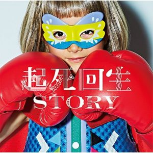 The oral cigarettes-kishikaisei story