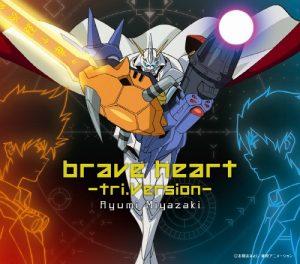 ayumi miyazaki-brave heart