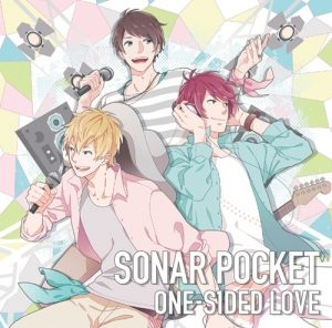 sonar pocket-one sided love