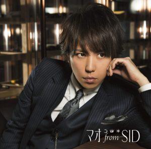MAO from SID - Tsuki~Hoshi