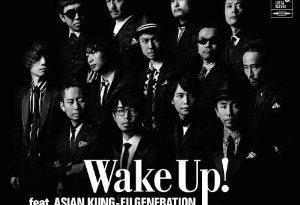 TSPO feat. AKG - Wake Up