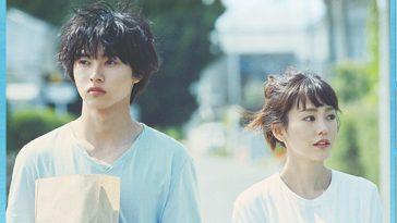 Sukina_Hito_ga_Iru_Koto
