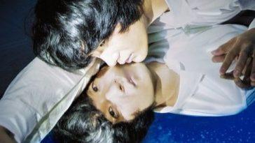Huwie Ishizaki-Pino to Amelie