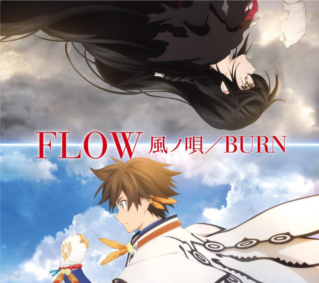 flow-kaze-no-uta