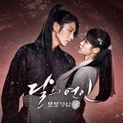 scarlet heart ryeo ost part 1