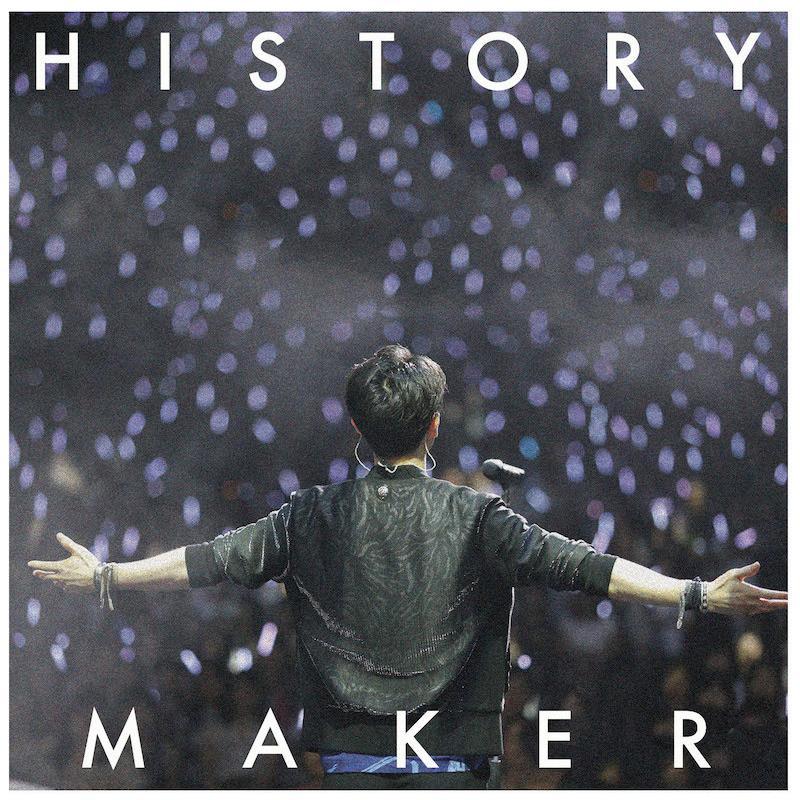 dean-fujioka-history-maker