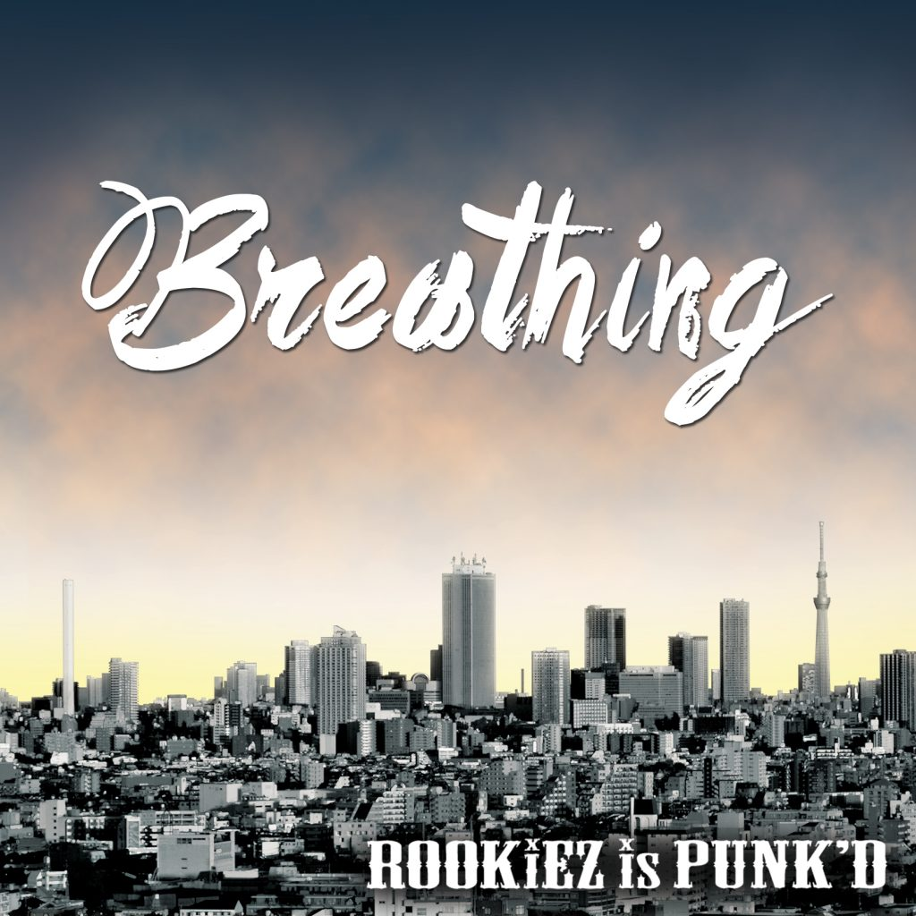 rookiez-is-punkd-breathing