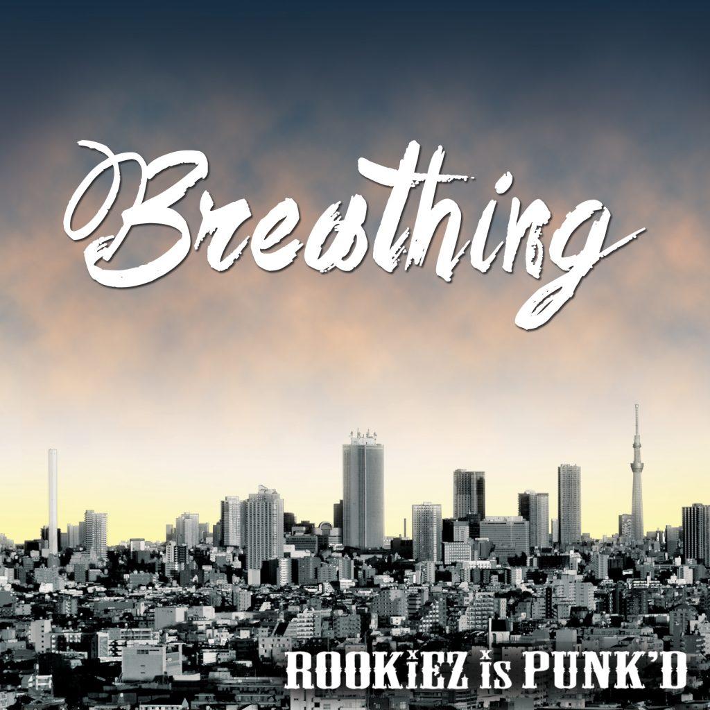 rookiez-is-punkd-breathing