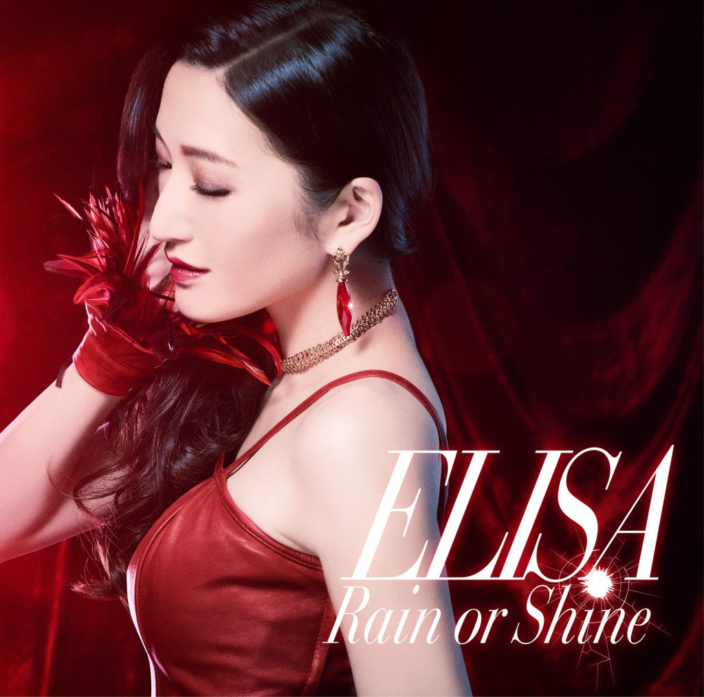 elisa rain or shine
