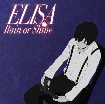 elisa-rain-or-shine