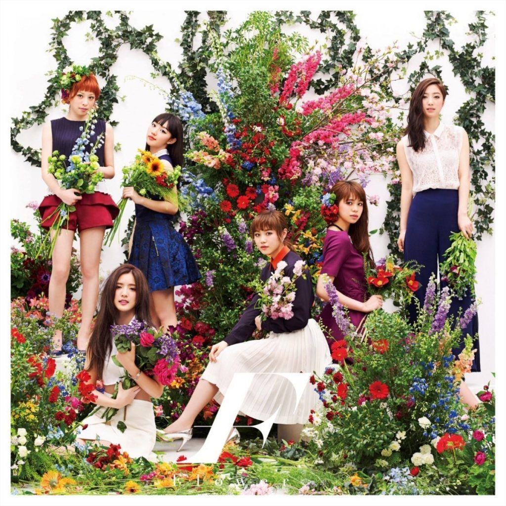 flower-yasashi-de-afureru-youni