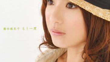 fujita-maiko-mou-ichido