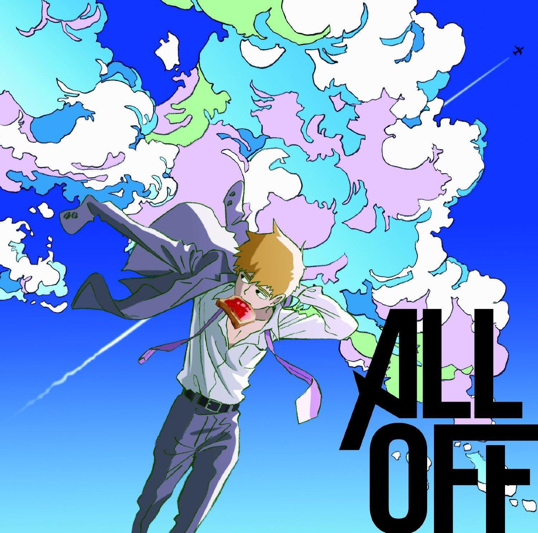 all-off-refrain-boy
