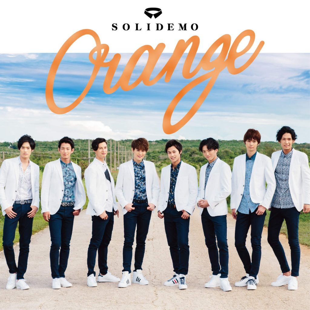 solidemo-orange