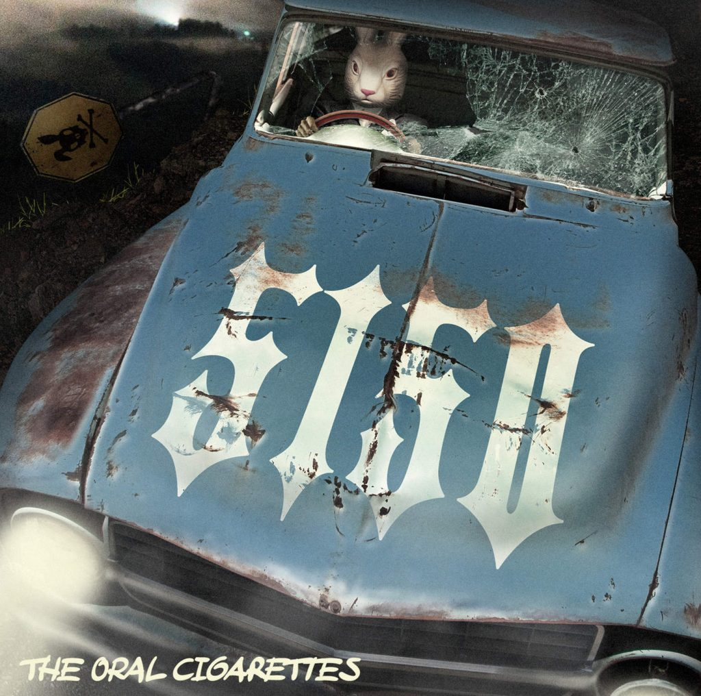 the-oral-cigarettes-5150